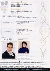 takashi19822008-11-21