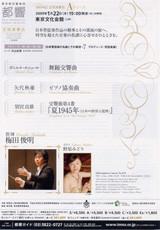 takashi19822009-01-25