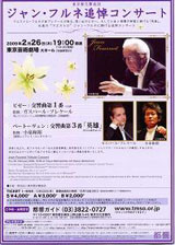 takashi19822009-02-26