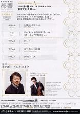 takashi19822009-03-23