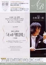 takashi19822009-05-26