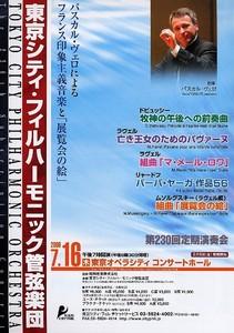 takashi19822009-07-17