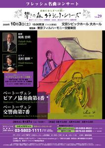 takashi19822009-10-04