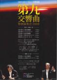 takashi19822009-12-22