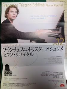 takashi19822010-02-21