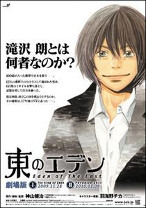 takashi19822010-03-23