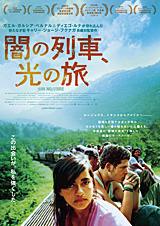 takashi19822010-09-20