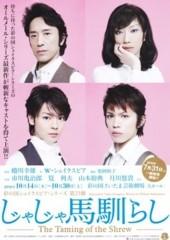 takashi19822010-10-30