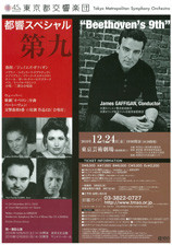 takashi19822010-12-25