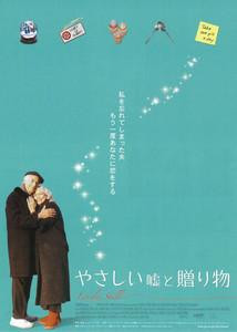 takashi19822011-03-08