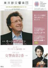 takashi19822011-04-17