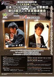 takashi19822011-11-05