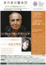 takashi19822011-11-12