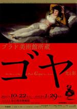 takashi19822011-12-07