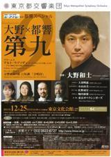 takashi19822011-12-27