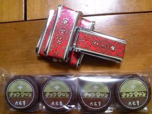 takashi19822012-01-15