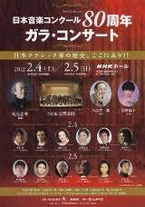 takashi19822012-02-05