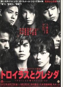 takashi19822012-09-04