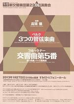 takashi19822013-01-28
