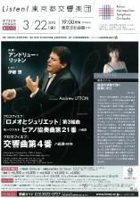 takashi19822013-03-23