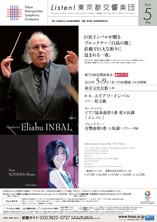 takashi19822013-05-13