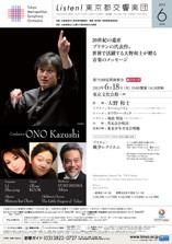 takashi19822013-06-19