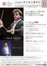 takashi19822013-11-24