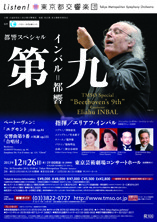 takashi19822013-12-27