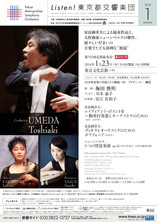takashi19822014-01-23
