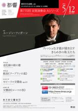 takashi19822014-05-13
