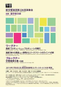 takashi19822014-07-06