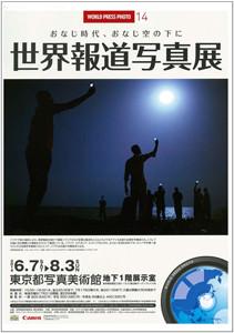 takashi19822014-08-03
