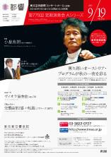 takashi19822014-09-19