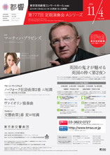 takashi19822014-11-04