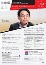 takashi19822015-01-15