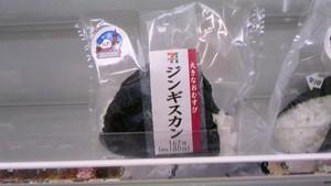 takashi19822015-02-17