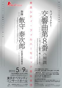 takashi19822015-05-09