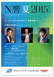 takashi19822015-07-18