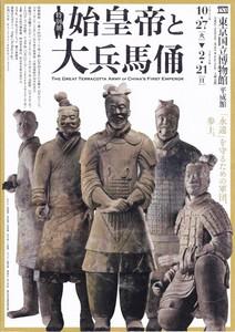 takashi19822015-11-03