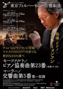takashi19822016-02-26