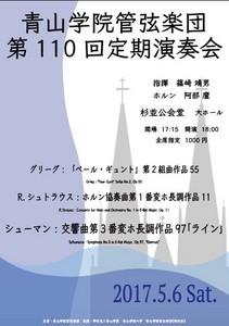 takashi19822017-05-07