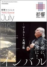 takashi19822017-07-17