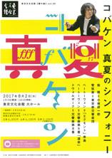 takashi19822017-08-03