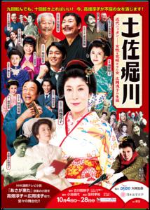 takashi19822017-10-11