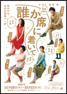 takashi19822017-12-01