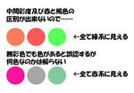 takatsun2010-02-02