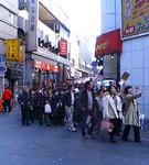 takerunba2005-03-07