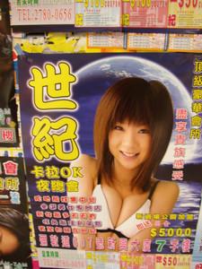 takerunba2007-01-23