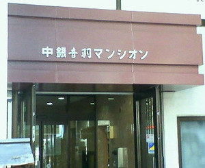takerunba2007-02-01