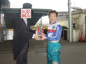 takerunba2007-02-25